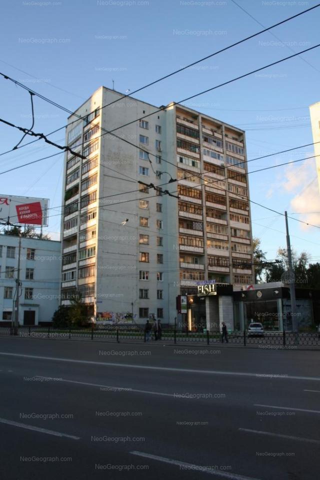 Адрес(а) на фотографии: улица Свердлова, 6, Екатеринбург