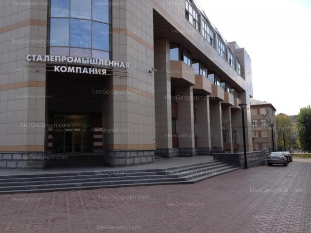 Вид на здание Сталепромышленной компании, улица Академическая, 16а, Екатеринбург