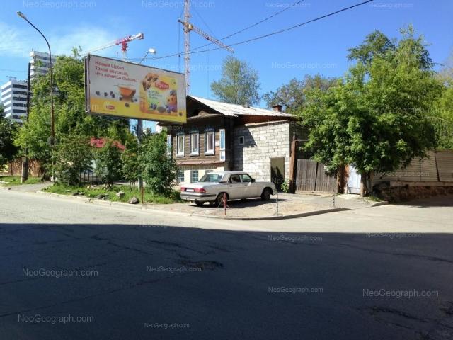 Адрес(а) на фотографии: улица Шейнкмана, 44, Екатеринбург