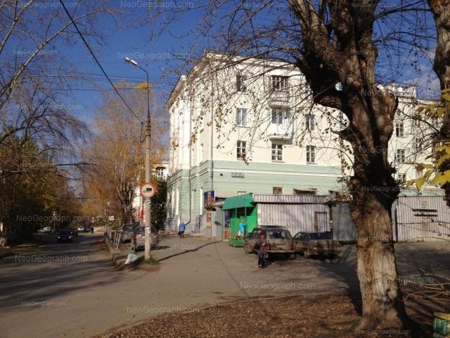 Адрес(а) на фотографии: улица Грибоедова, 24, 25, Екатеринбург