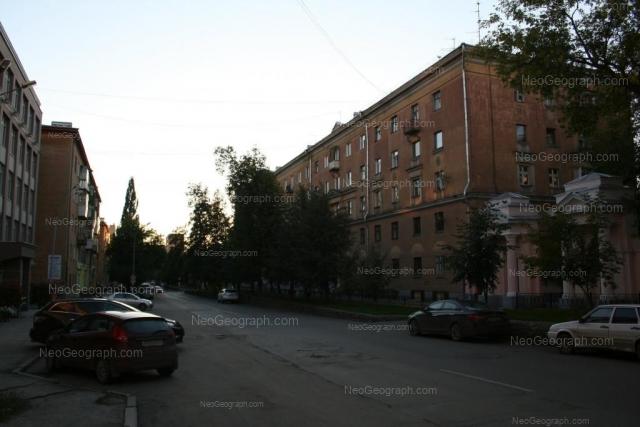 Address(es) on photo: Melkovskiy lane, 7, 26, Yekaterinburg