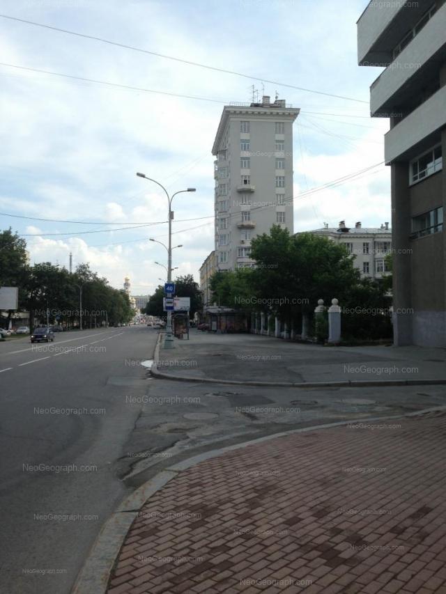 Address(es) on photo: 8 Marta street, 2, Yekaterinburg