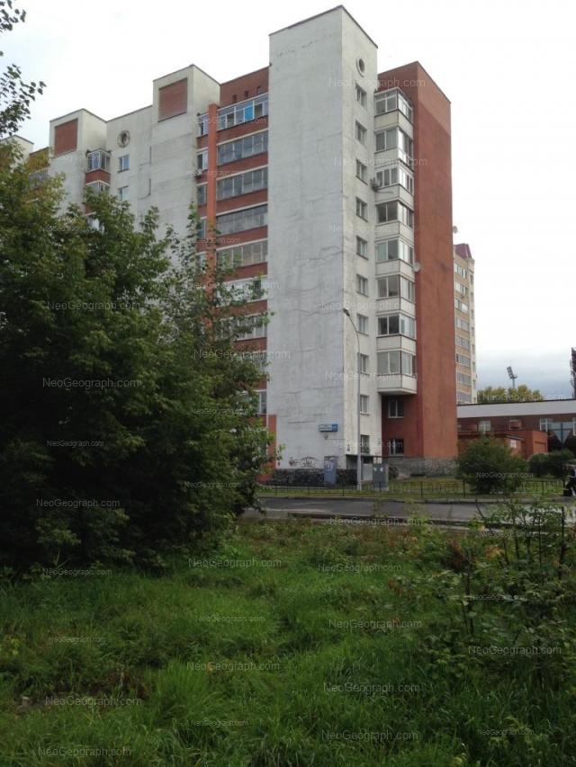 Адрес(а) на фотографии: улица Крылова, 29, Екатеринбург