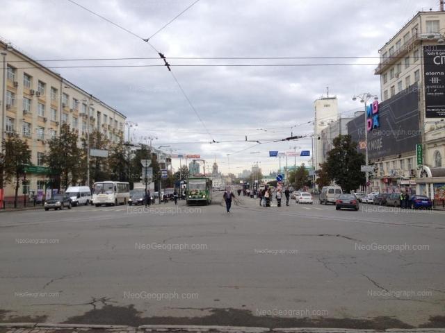 Address(es) on photo: Lenina avenue, 38, 41, Yekaterinburg