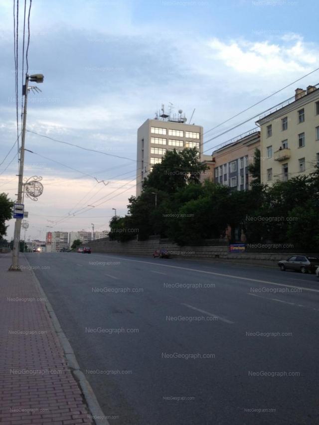 Адрес(а) на фотографии: улица Карла Либкнехта, 42, Екатеринбург