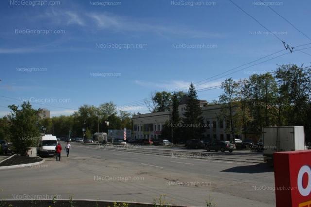 Address(es) on photo: Frontovikh Brigad street, 18Б, Yekaterinburg