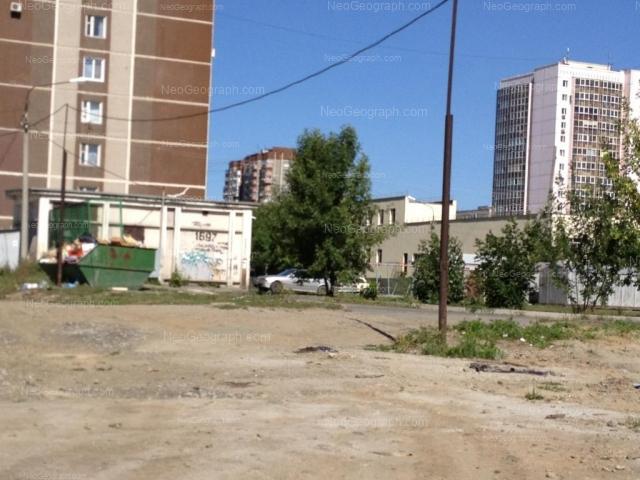 Address(es) on photo: Sireneviy boulevard, 14, Yekaterinburg