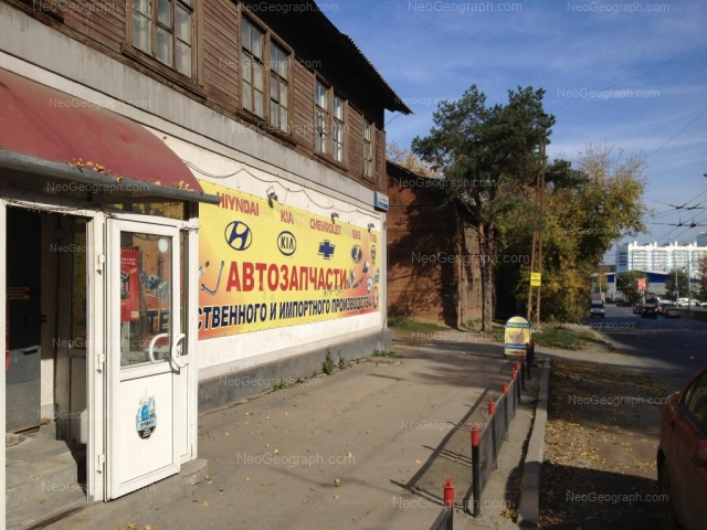 Адрес(а) на фотографии: Самолётная улица, 4, 4А, Екатеринбург