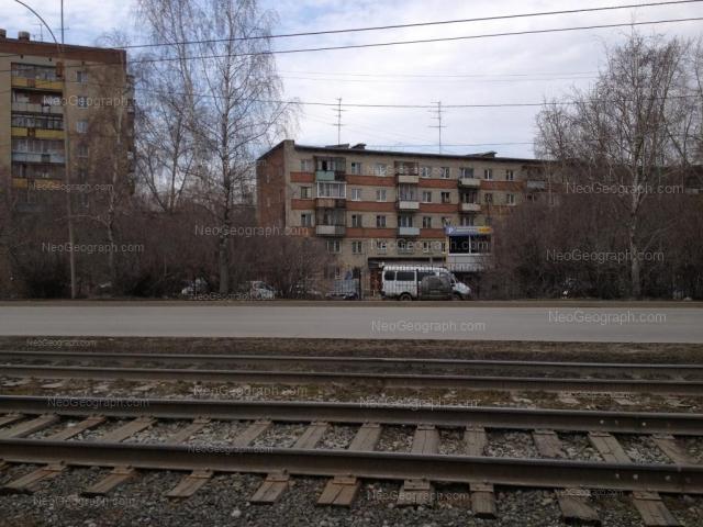Адрес(а) на фотографии: улица Блюхера, 73, 75/1, Екатеринбург