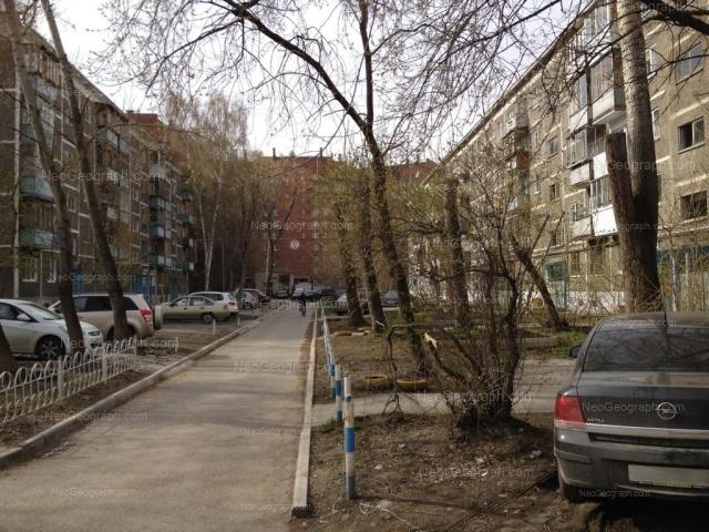 Address(es) on photo: Yasnaya street, 4, Yekaterinburg