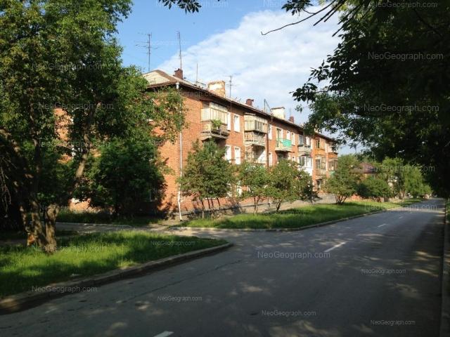 Адрес(а) на фотографии: Кировградская улица, 71, 79, Екатеринбург