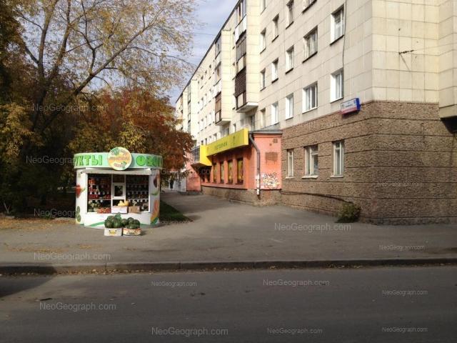 Адрес(а) на фотографии: улица Белинского, 157, Екатеринбург
