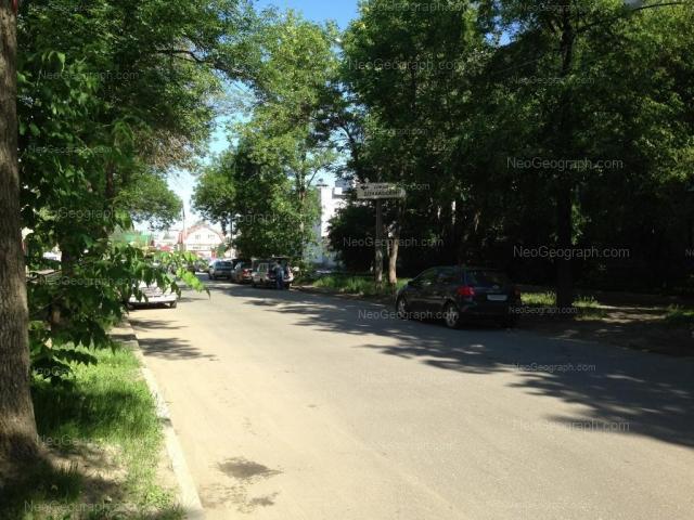 Адрес(а) на фотографии: Донбасская улица, 8, Екатеринбург