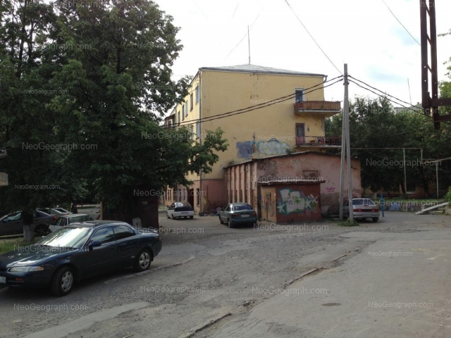 Адрес(а) на фотографии: улица Ильича, 5, Екатеринбург
