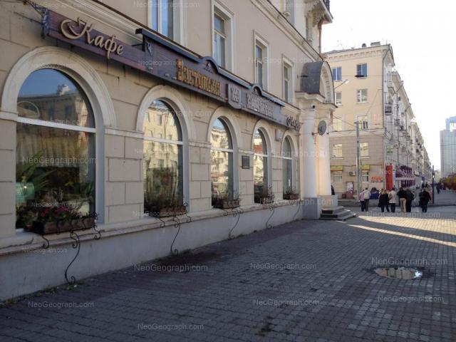 Адрес(а) на фотографии: улица Свердлова, 58, 60, Екатеринбург