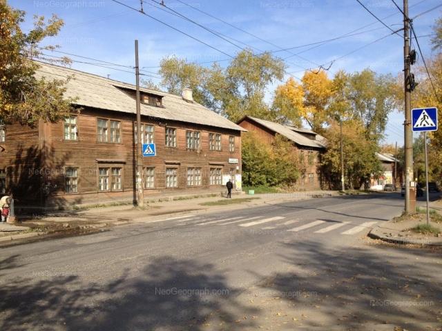 Address(es) on photo: Samoletnaya street, 4А, 6, 8, Yekaterinburg