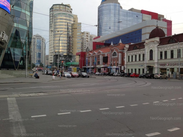 Address(es) on photo: Radischeva street, 1, 2, 4, 6А, 10, Yekaterinburg