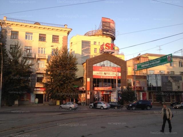 Адрес(а) на фотографии: проспект Ленина, 5 к1 литер А, 5Б, 5л, Екатеринбург