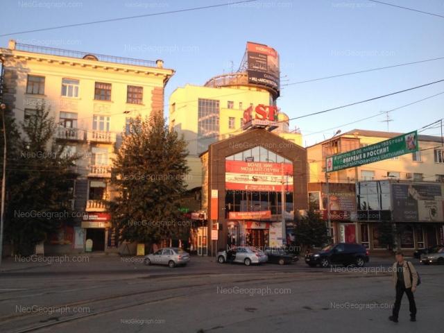 Address(es) on photo: Lenina avenue, 5 к1 литер А, 5Б, 5л, Yekaterinburg
