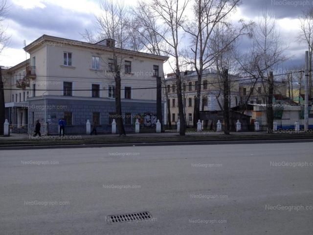 Address(es) on photo: Solikamskaya street, 2, 4, Yekaterinburg