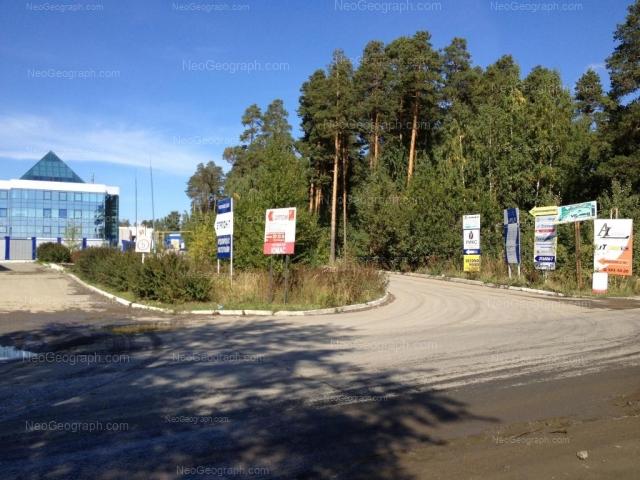 Адрес(а) на фотографии: Промышленный проезд, 3г, Екатеринбург