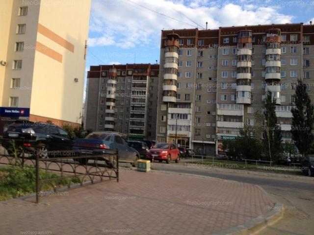 Адрес(а) на фотографии: улица Академика Шварца, 12 к1, 12 к2, 14, Екатеринбург