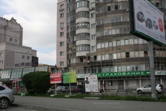 Адрес(а) на фотографии: Красный переулок, 8А, Екатеринбург