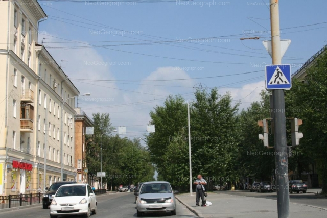 Адрес(а) на фотографии: улица Баумана, 1, 2, 3, Екатеринбург