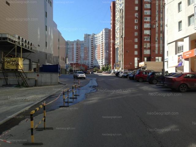 Address(es) on photo: Malisheva street, 3, 4А, 4Б, 5, Yekaterinburg