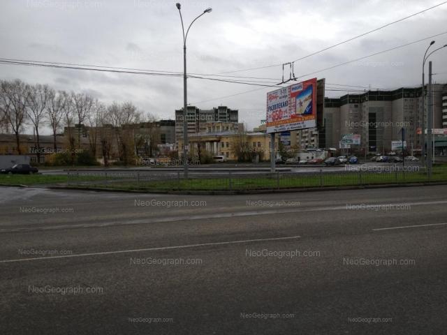 Address(es) on photo: Krestinskogo street, 56, 63, Yekaterinburg