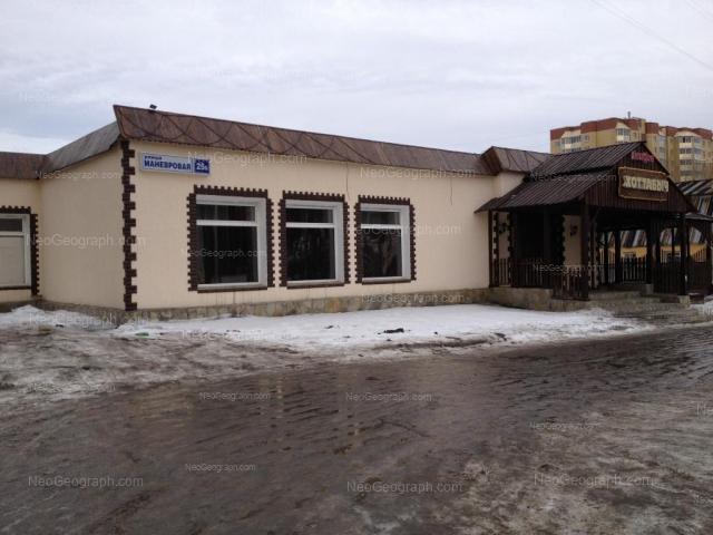 Address(es) on photo: Manevrovaya street, 25б, Yekaterinburg