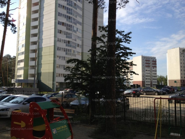 Адрес(а) на фотографии: улица Начдива Онуфриева, 6/1, 8, Екатеринбург