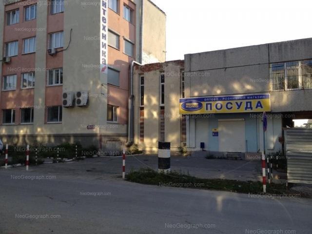 Адрес(а) на фотографии: переулок Автоматики, 2, Екатеринбург