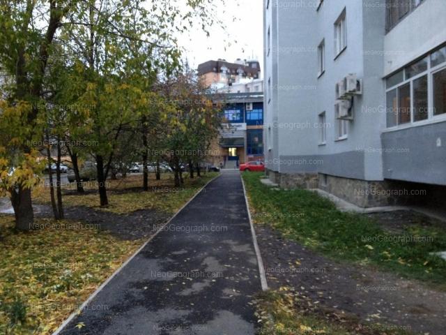 Адрес(а) на фотографии: улица Антона Валека, 22, Екатеринбург