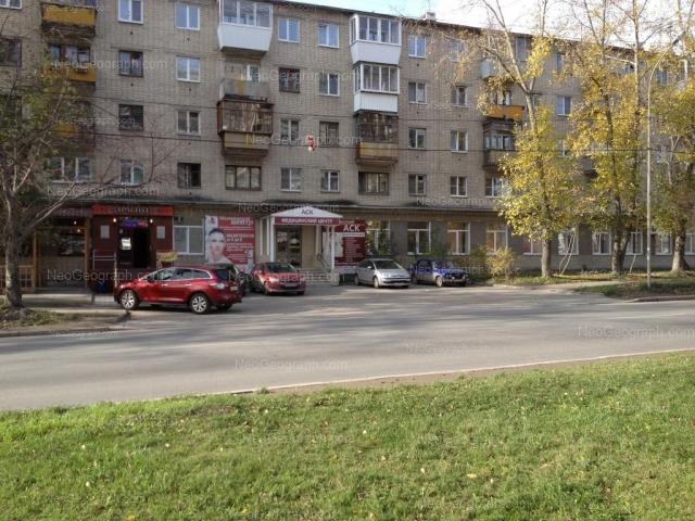 The building with address: 40 let VLKSM Street, 14, Yekaterinburg, Russia. Medical center ASK