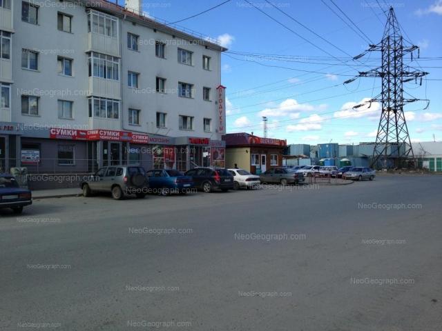 Адрес(а) на фотографии: улица Миномётчиков, 7, Екатеринбург