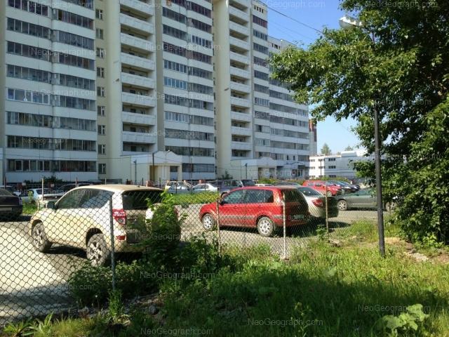 Address(es) on photo: Vilonova street, 4, 6, Yekaterinburg