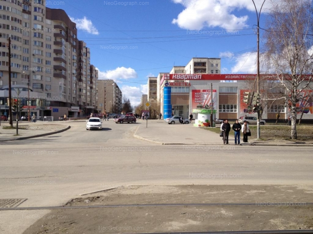 Адрес(а) на фотографии: улица Блюхера, 45, 47, 47А, Екатеринбург