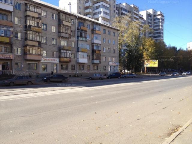 Адрес(а) на фотографии: улица Победы, 35, 37, Екатеринбург