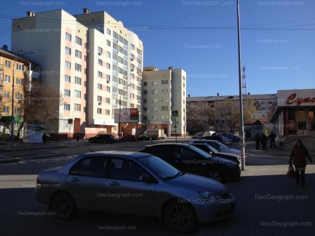 Адрес(а) на фотографии: улица Пальмиро Тольятти, 24, 28А, Екатеринбург