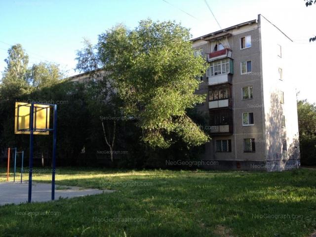 Address(es) on photo: Nachdiva Onufrieva street, 36, Yekaterinburg