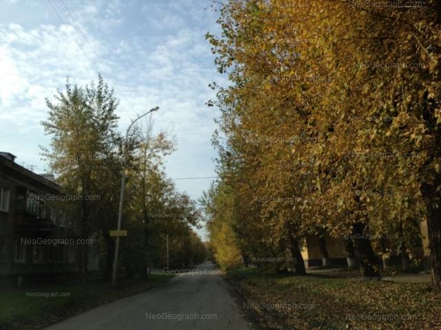 Адрес(а) на фотографии: улица Ломоносова, 12, 14, 21, Екатеринбург