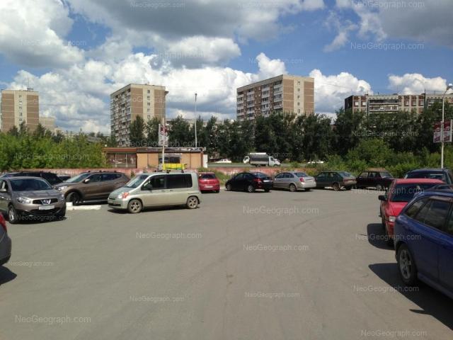 Address(es) on photo: Sireneviy boulevard, 17, Yekaterinburg