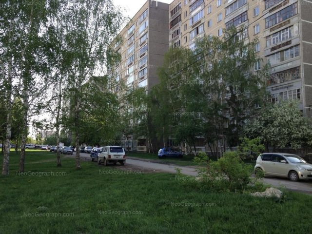 Адрес(а) на фотографии: улица Чкалова, 109, 119, Екатеринбург