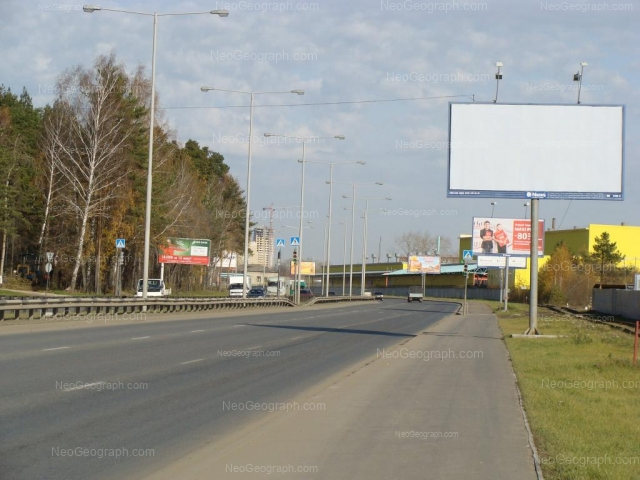 Address(es) on photo: Bazoviy lane, 21, Yekaterinburg