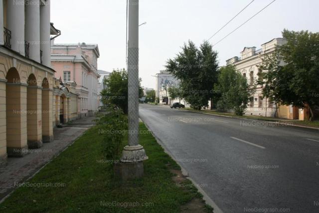 Вид на улицу Чапаева, Екатеринбург. Фотография 2013 года.