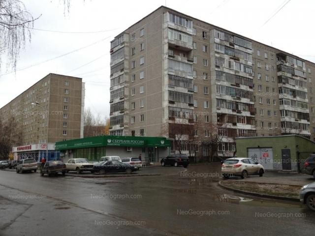 Адрес(а) на фотографии: Июльская улица, 19, 21, Екатеринбург