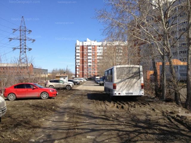 Address(es) on photo: Pekhotintsev street, 1, 3/2, Yekaterinburg