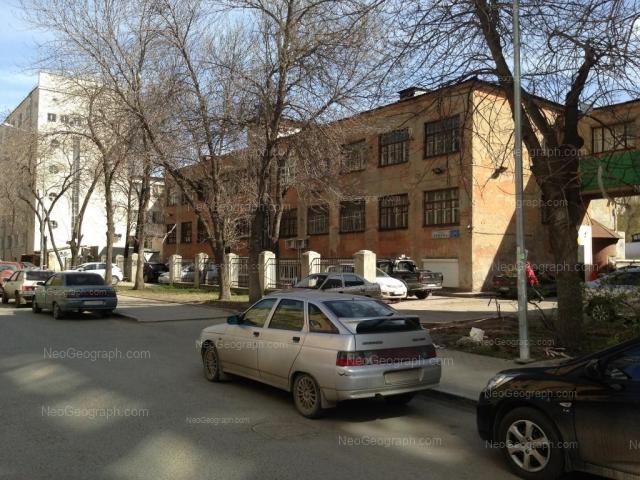 Address(es) on photo: Lenina avenue, 52, 52/1, 52Г, Yekaterinburg
