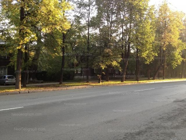Адрес(а) на фотографии: Первомайская улица, 103, Екатеринбург